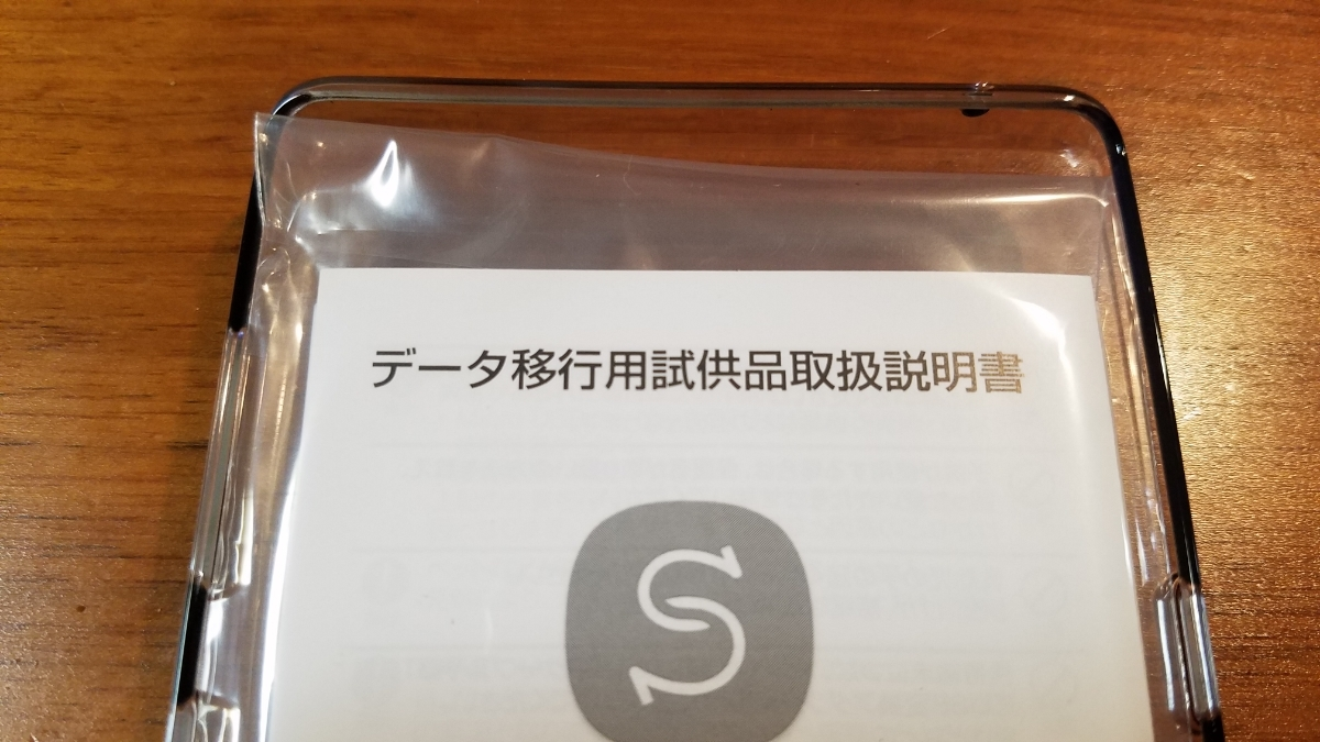 【docomo純正品】(本体無し/箱無し/付属品のみ)新品未使用 Galaxy Note9 SC-01L 付属品セット ※AKGイヤホン含 ※au SCV40 対応可_画像4