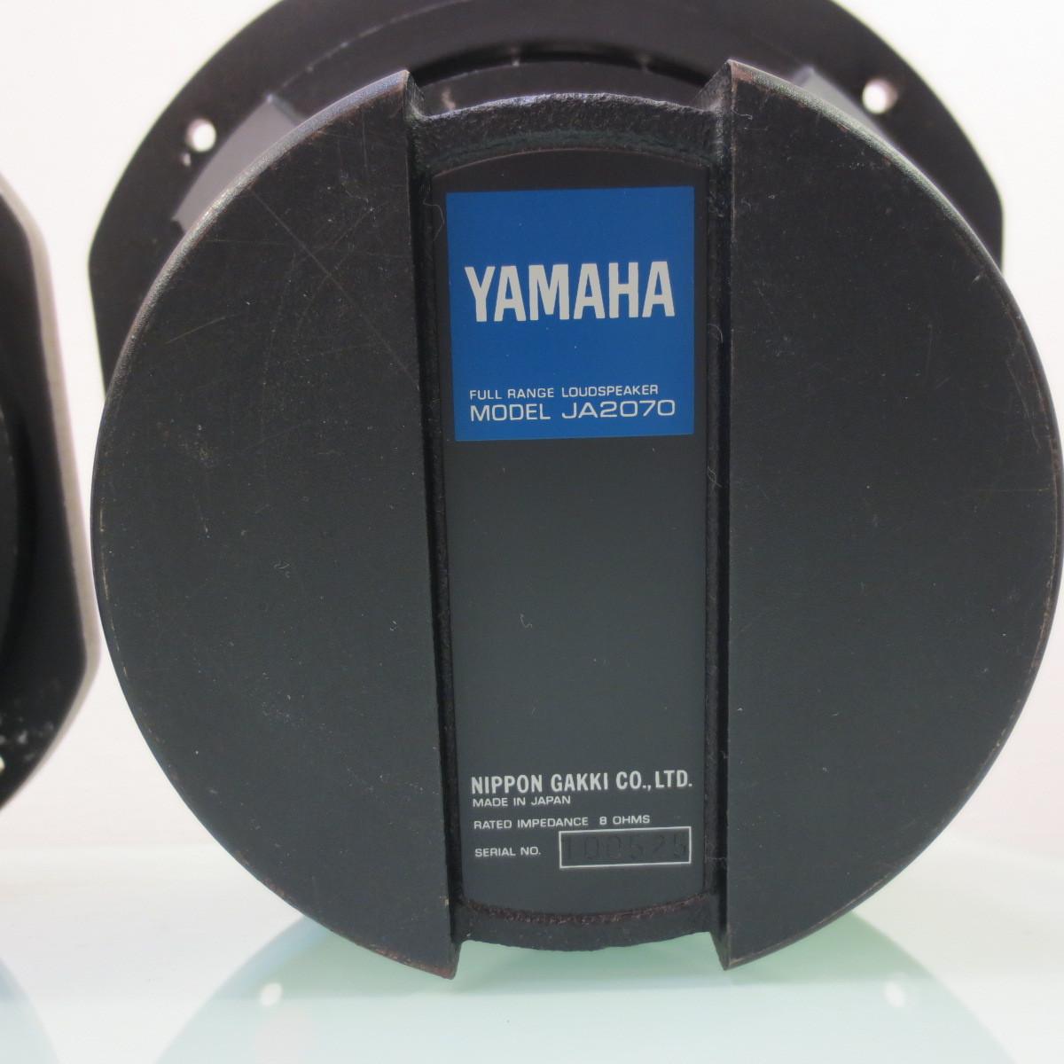 ・【希少 レア】 ヤマハ YAMAHA Model JA-2070 アルニコ フルレンジ ユニット <中古品>_画像8