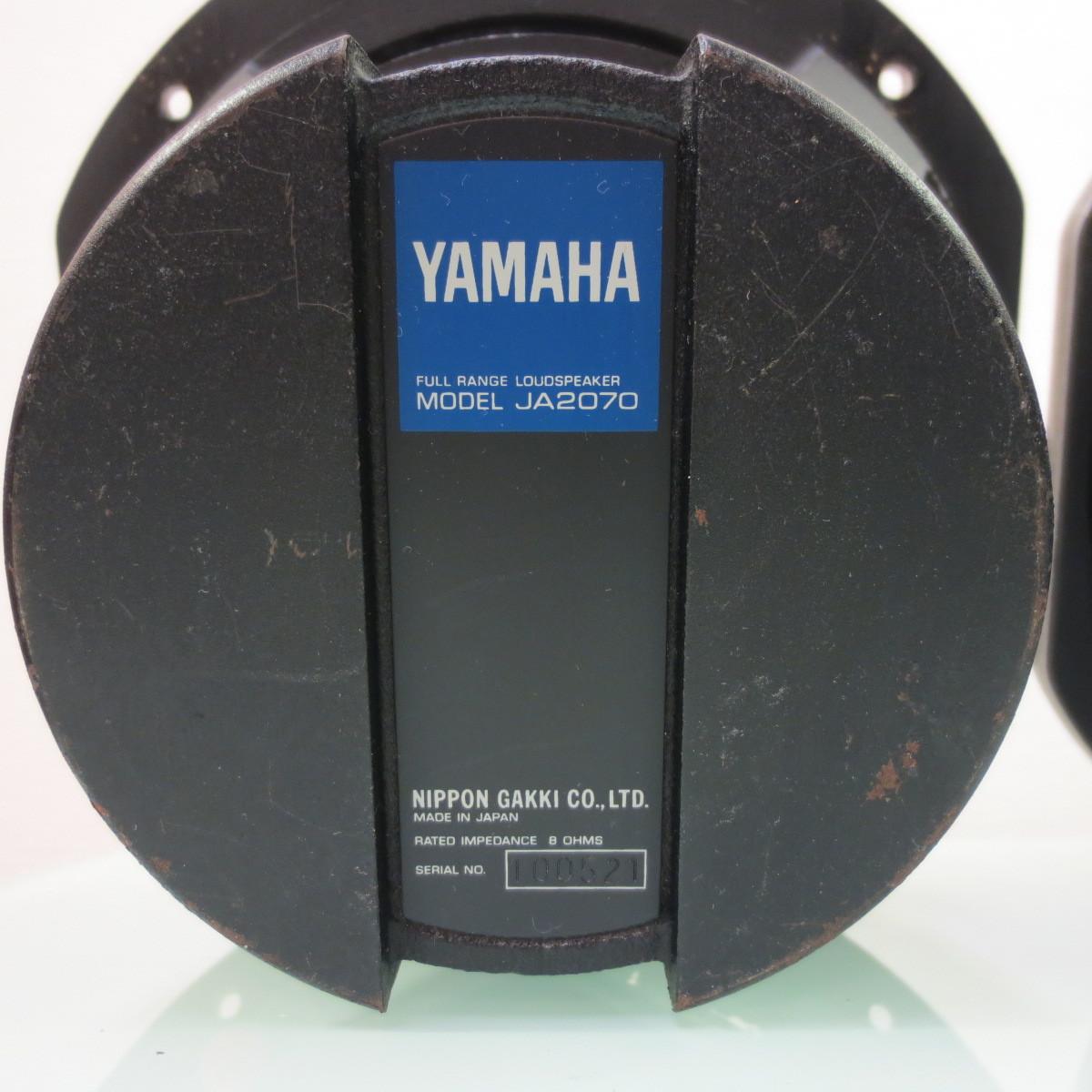 ・【希少 レア】 ヤマハ YAMAHA Model JA-2070 アルニコ フルレンジ ユニット <中古品>_画像7