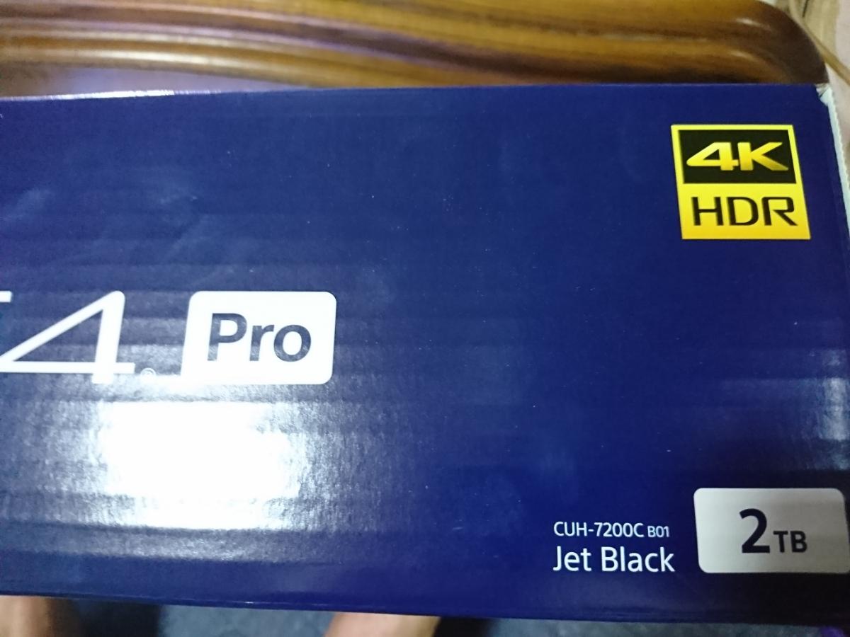 美品 PS4 Pro 2TB CUH-7200C B01 ジェットブラック 保証印あり送料無料_画像3