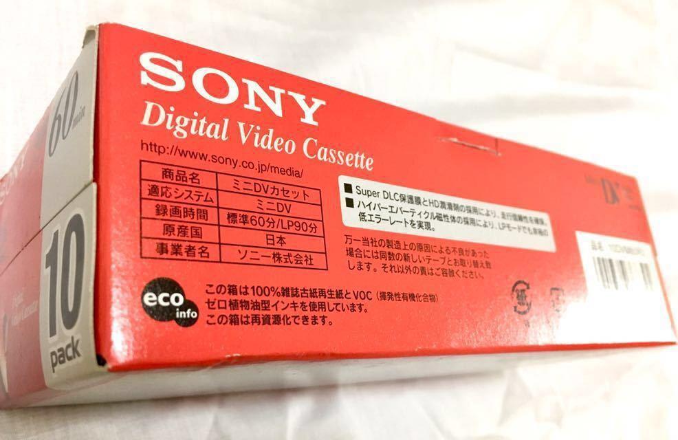 【新品・未使用・送料無料】ソニー SONY/ミニDV テープ miniDV カセット/10本パックセット/10DVM60R3_画像2