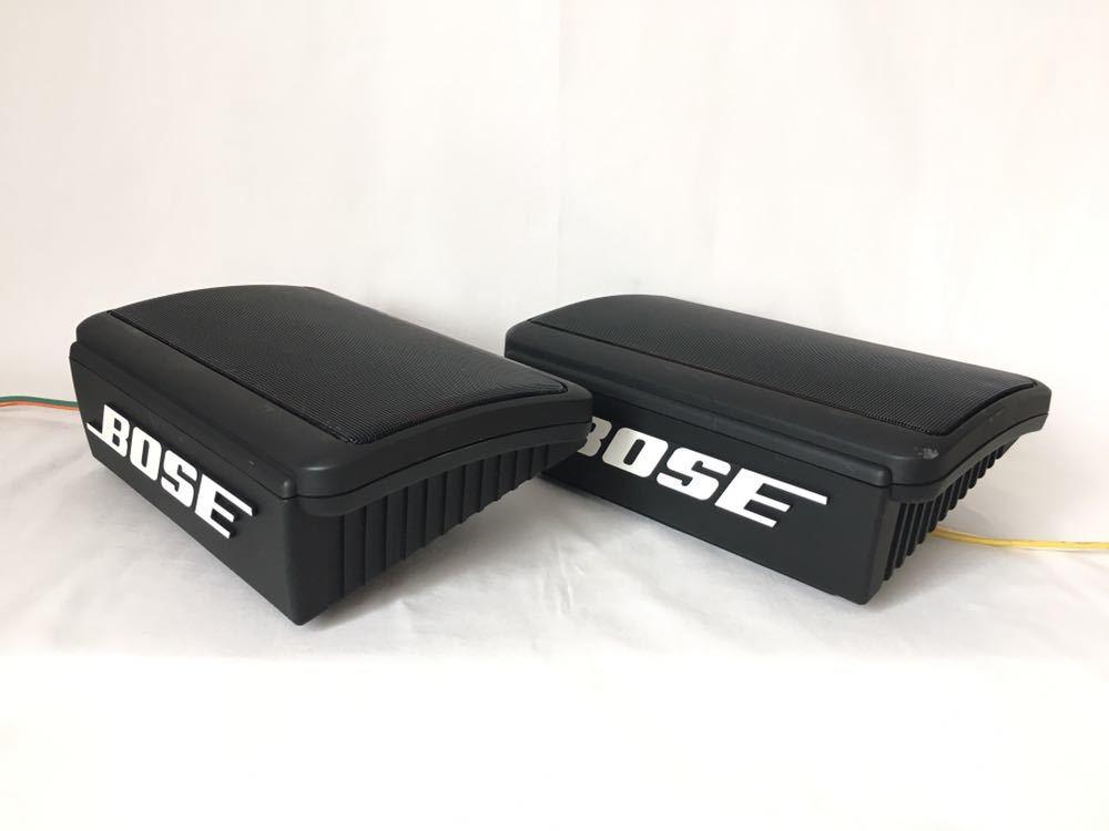 BOSE ボーズ スピーカー MODEL1203 L・R ペア