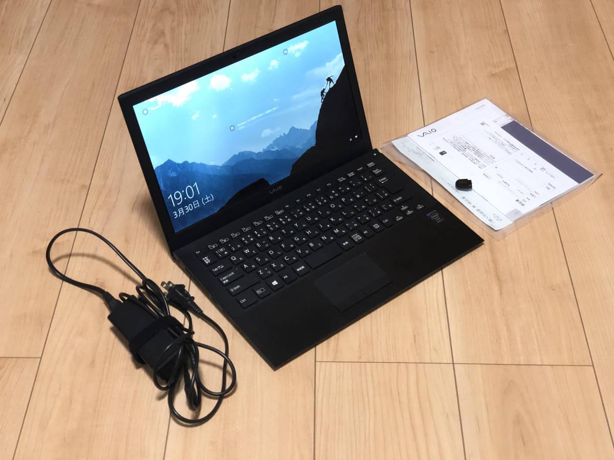 【送料無料・おまけ有】SONY VAIO PRO 13 mk2 VJP1321 Win8 Pro(Win10 Proにアップデート可) Core i5 8GBメモリ SSD 256GB 13.3型 フルHD
