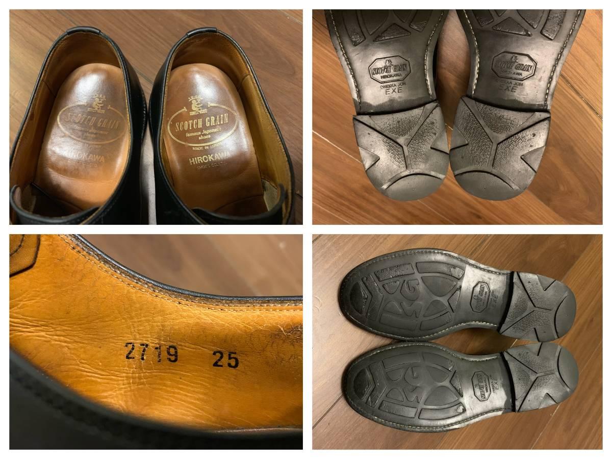 日本製高級紳士靴SCOTCH GRAINスコッチグレインVチップダービー匠グッドイヤーウェルト製法◆大人の本格ビジネスシューズ_画像3