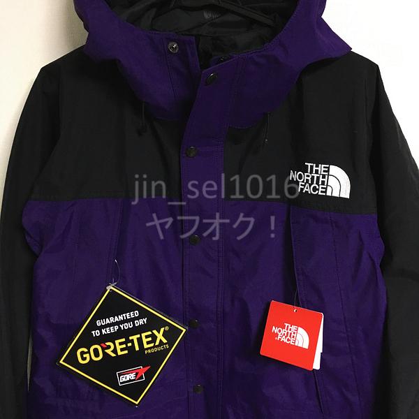 L ディープパワーパープル DP Gore-Tex マウンテンライトジャケット The North Face Mountain Light Jacket NP11834 パープル 紫 purple_画像3