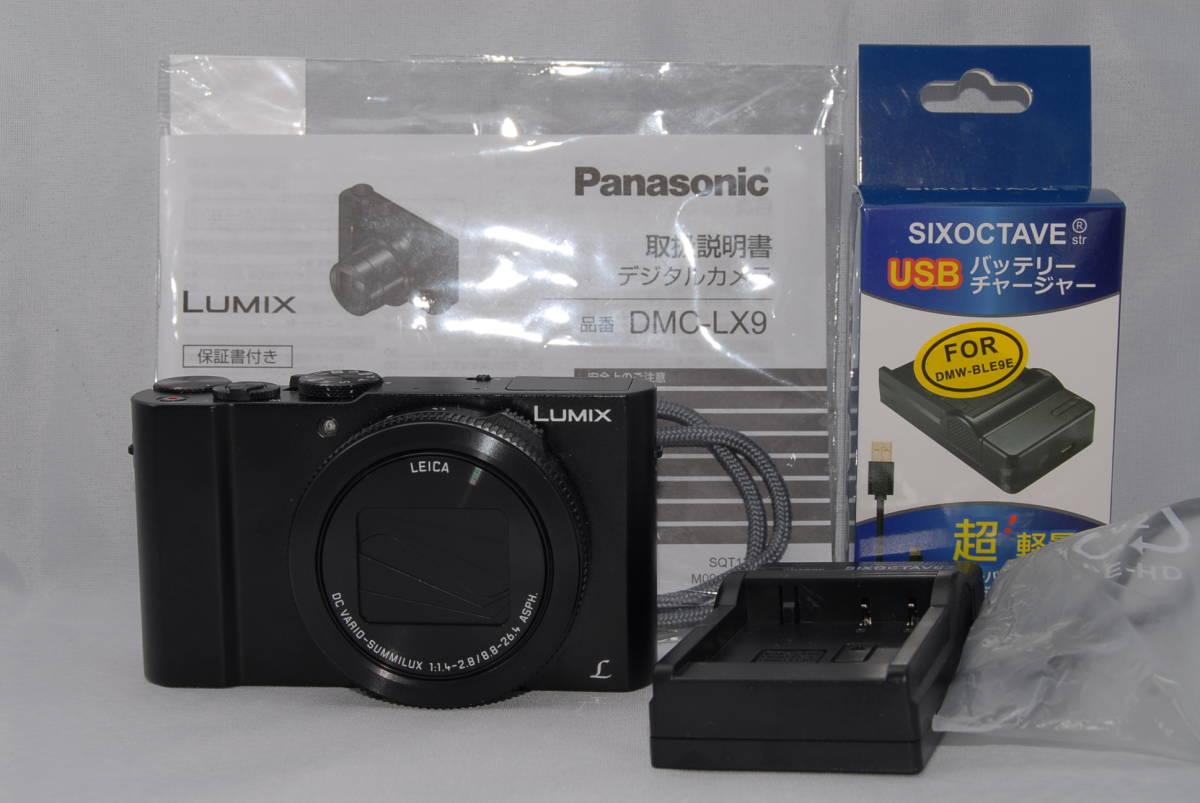 ★美品★Panasonic Lumix DMC-LX9 コンパクトデジタルカメラ 高画質 4K動画 WiFi LEICAレンズ フォーカス合成機能搭載_画像6