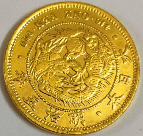 古銭一圓 1 円 金貨 大日本 明治5年 直径39mm 重さ27g