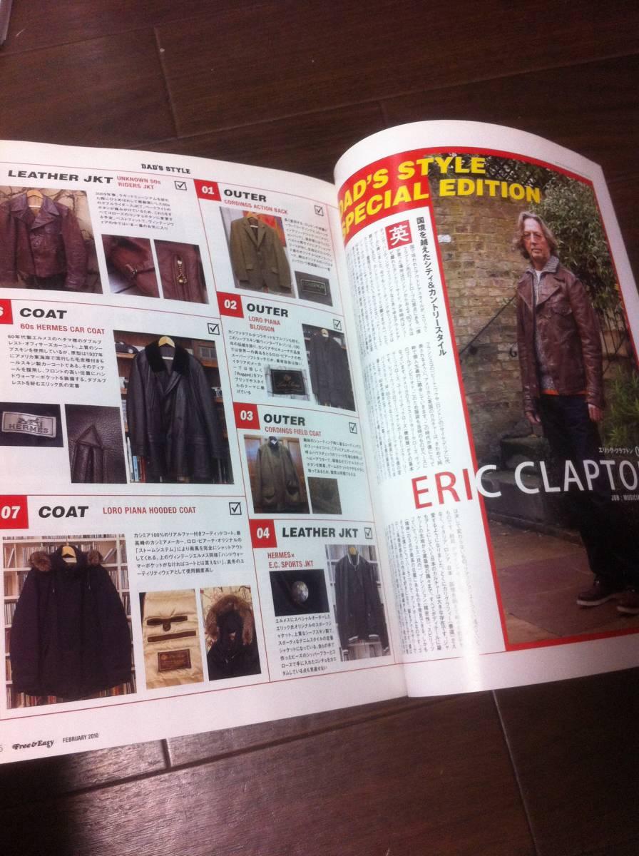 Free & Easy フリー & イージー / Eric Clapton エリック クラプトン / Goro Takahashi 高橋吾郎 / 吉田克幸 /GORO'S ゴローズ / 2冊セット_画像2