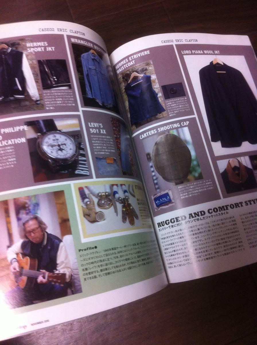 Free & Easy フリー & イージー / Eric Clapton エリック クラプトン / Goro Takahashi 高橋吾郎 / 吉田克幸 /GORO'S ゴローズ / 2冊セット_画像9