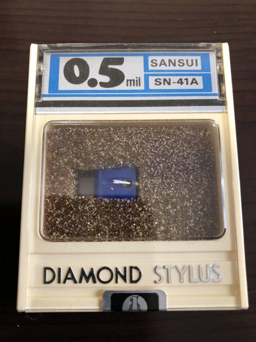 レコード針 SANSUI SN-41A 未開封品です_未開封品