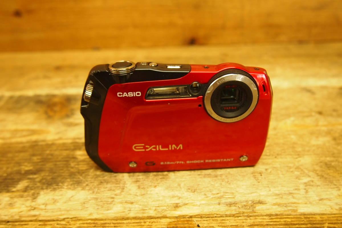 ◆Casio カシオ EXILIM EX-G1 デジタルカメラ 防水 防塵 レッド 箱付_画像2