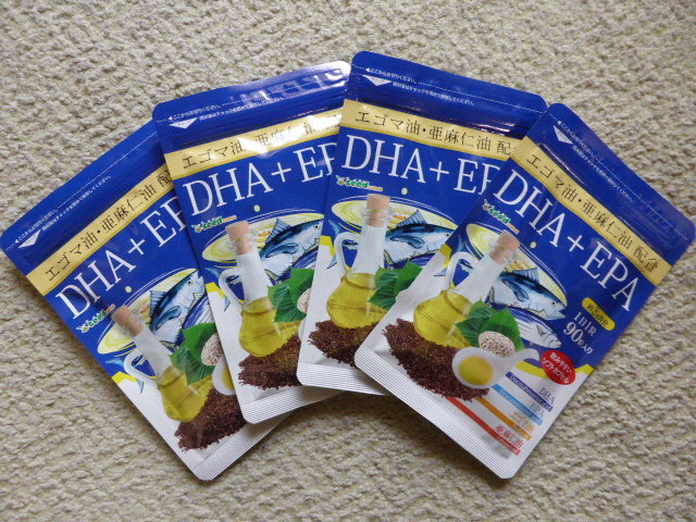 DHA EPA オメガ3 αリノレン酸 エゴマ油 亜麻仁油配合 約12ヶ月(90粒×4袋)  シードコムス_画像1