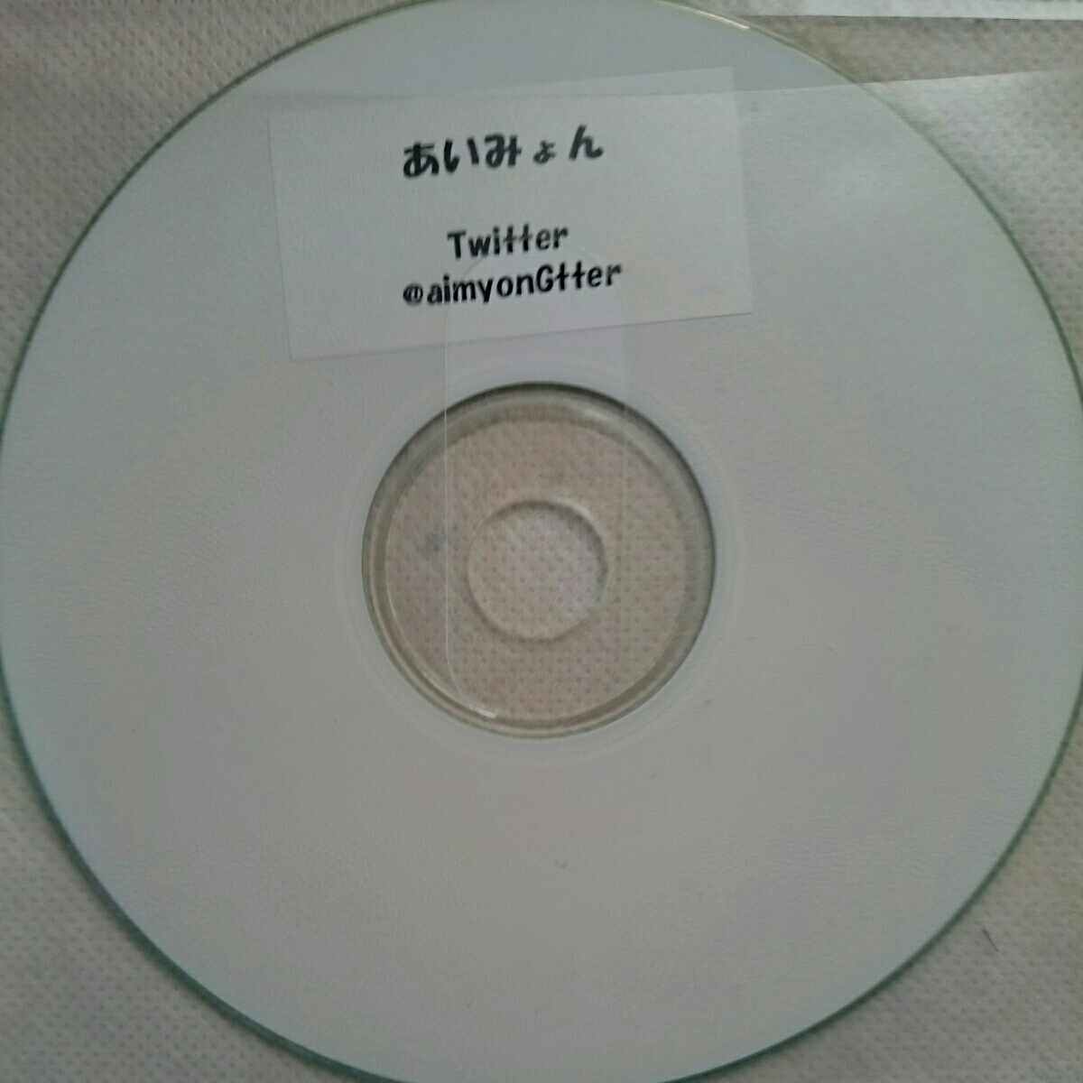 あいみょん 【非売品】CD 中古_画像3