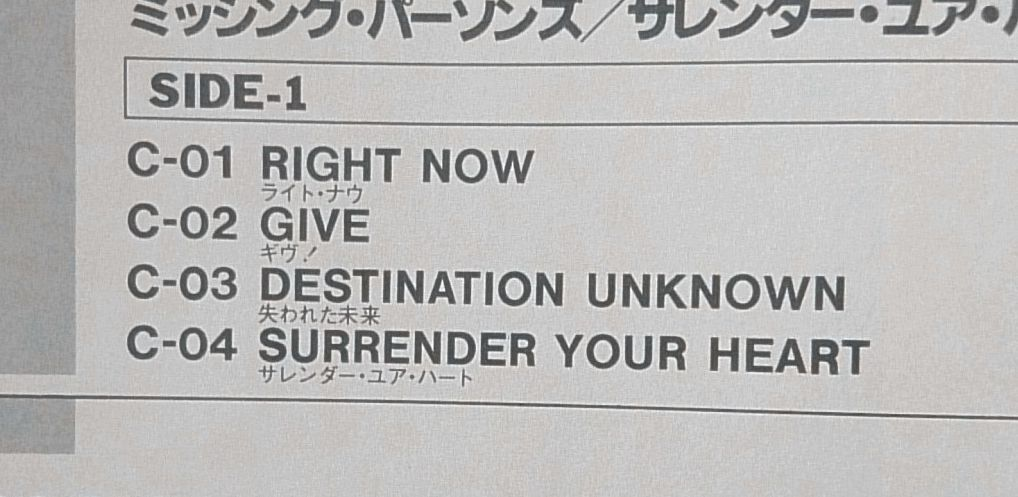 VHD MISSING PERSONS SURRENDER YOUR HEART ビデオクリップ集 全4曲 ★ [2237RP_画像5