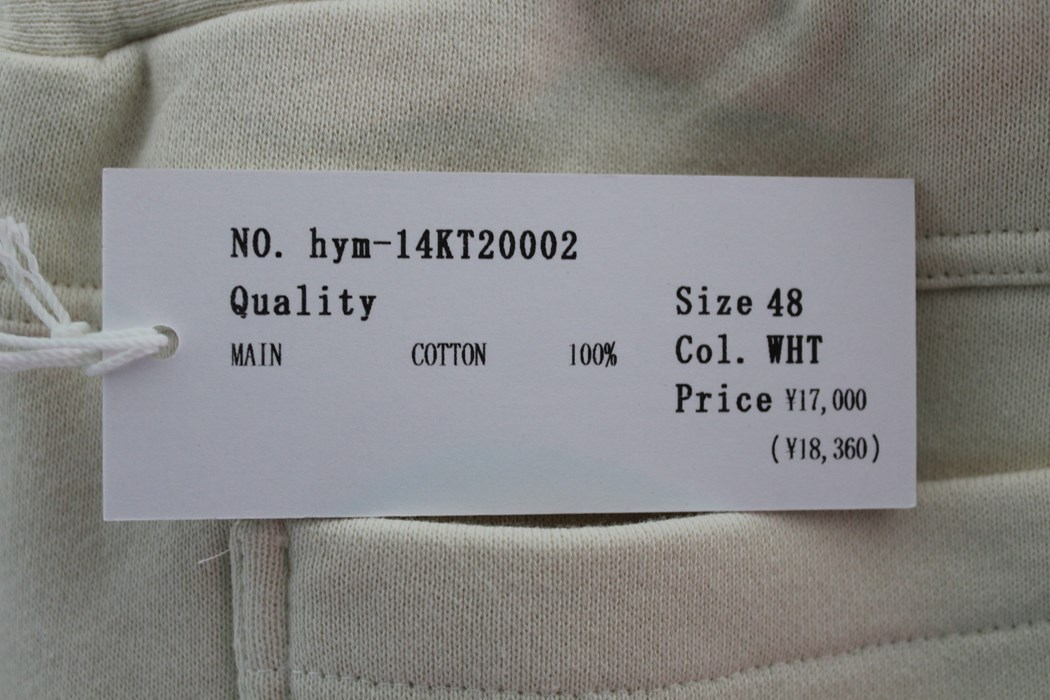 エイチワイエム hym メンズスウェットパンツ ホワイト Sサイズ 日本製 新品_画像4
