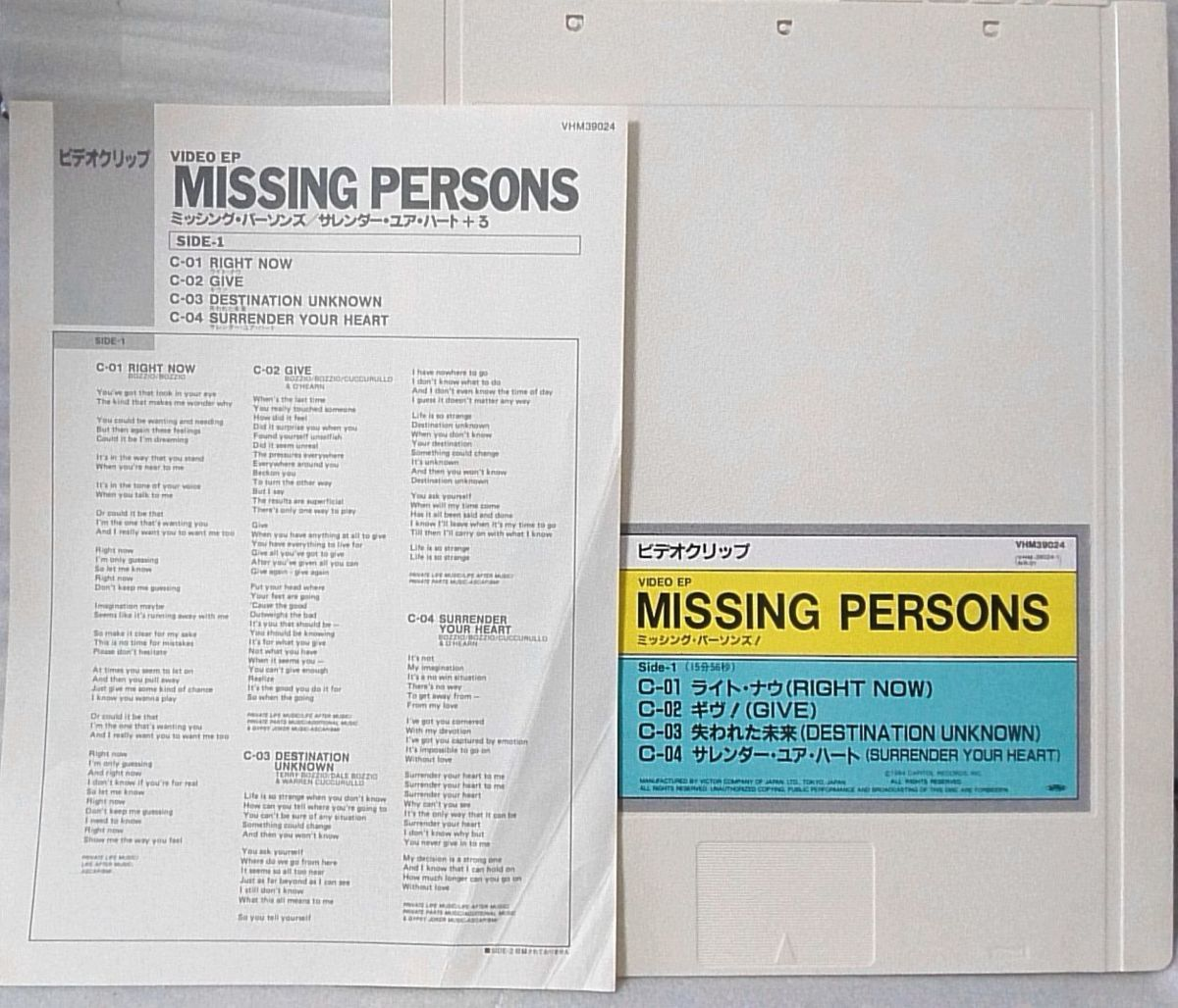 VHD MISSING PERSONS SURRENDER YOUR HEART ビデオクリップ集 全4曲 ★ [2237RP_画像4