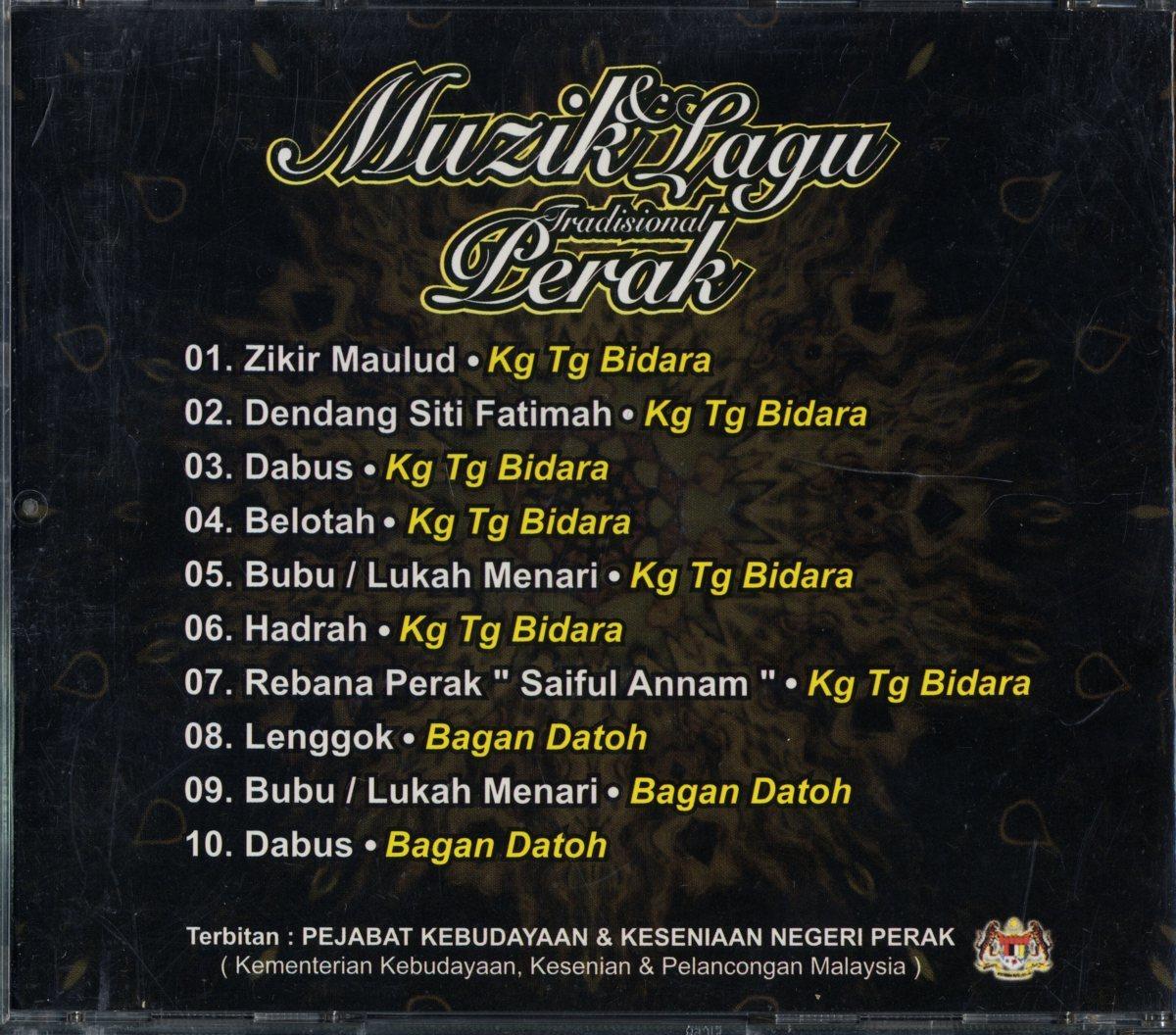 CD☆V.A. / マレーシア・ペラ州の伝統歌謡集 / MUZIK DAN LAGU TRADISIONAL PERAK / -_画像2