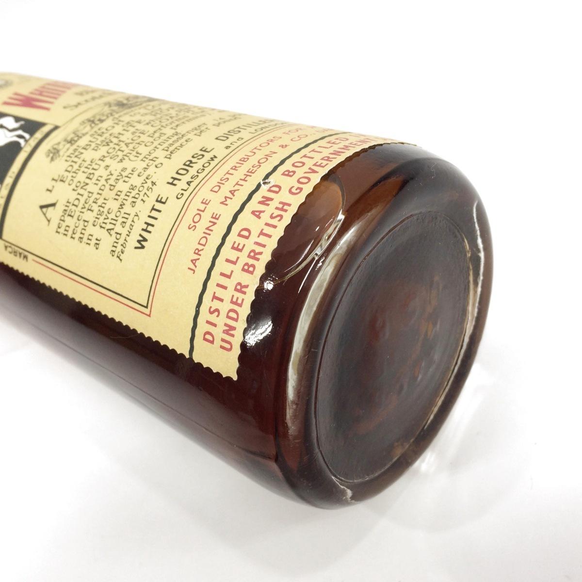 7-1973古酒・未開栓 ホワイトホース ヴィンテージ ティンキャップ スコッチウィスキー 760ml 43%特級 セラー表記_画像10