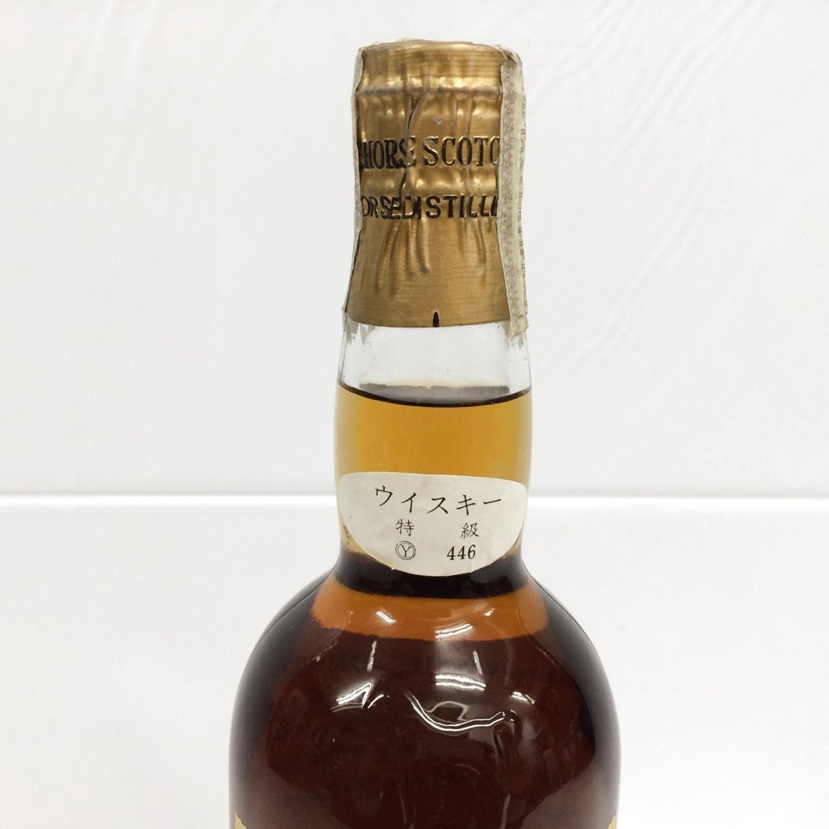 7-1973古酒・未開栓 ホワイトホース ヴィンテージ ティンキャップ スコッチウィスキー 760ml 43%特級 セラー表記_画像3