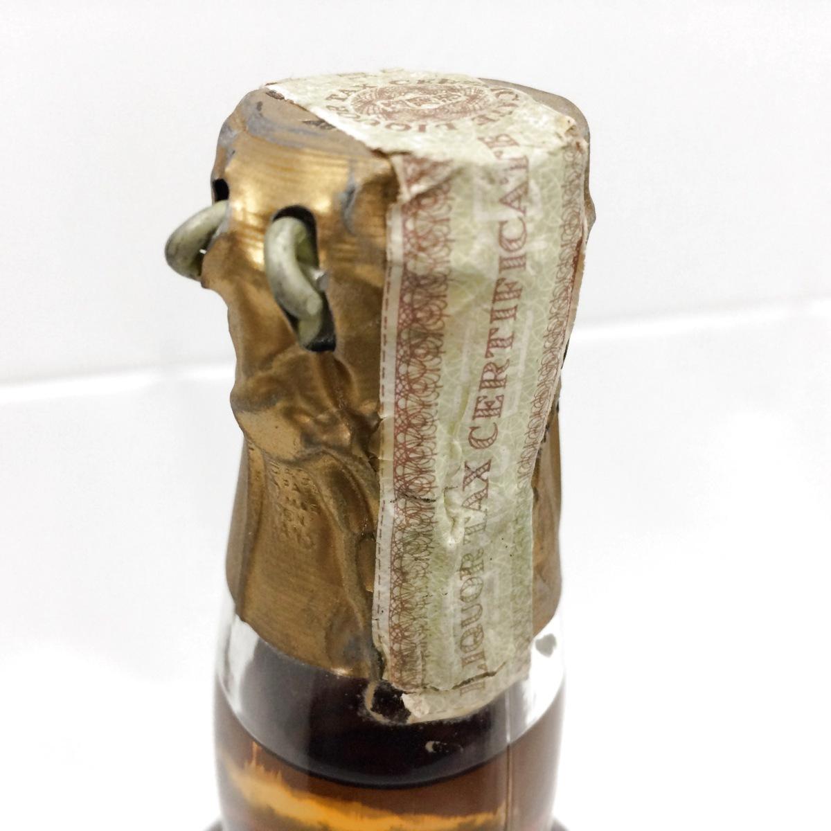 7-1973古酒・未開栓 ホワイトホース ヴィンテージ ティンキャップ スコッチウィスキー 760ml 43%特級 セラー表記_画像4