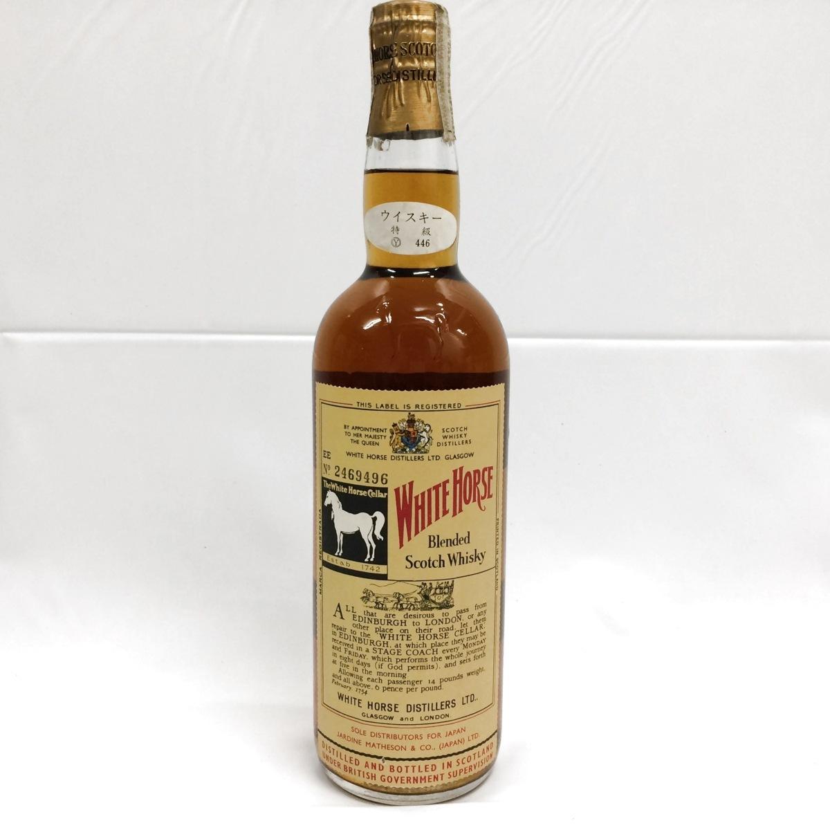 7-1973古酒・未開栓 ホワイトホース ヴィンテージ ティンキャップ スコッチウィスキー 760ml 43%特級 セラー表記_画像1