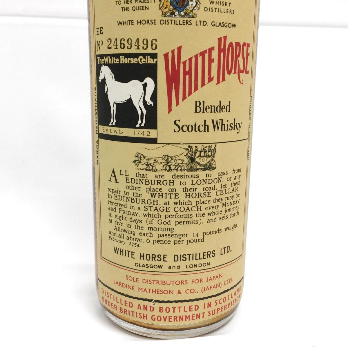 7-1973古酒・未開栓 ホワイトホース ヴィンテージ ティンキャップ スコッチウィスキー 760ml 43%特級 セラー表記_画像2