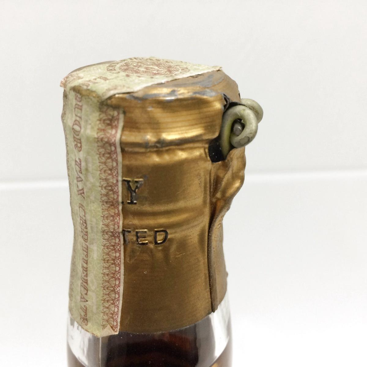 7-1973古酒・未開栓 ホワイトホース ヴィンテージ ティンキャップ スコッチウィスキー 760ml 43%特級 セラー表記_画像5