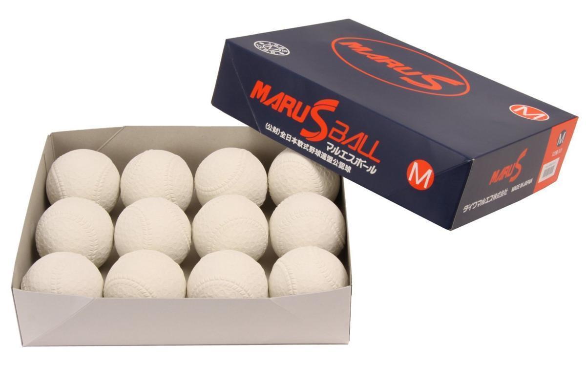 期間限定今だけ価格! ダイワマルエス 新規格 軟式M号  ダース販売=12個 公認試合球 一般用 中学生用_画像1