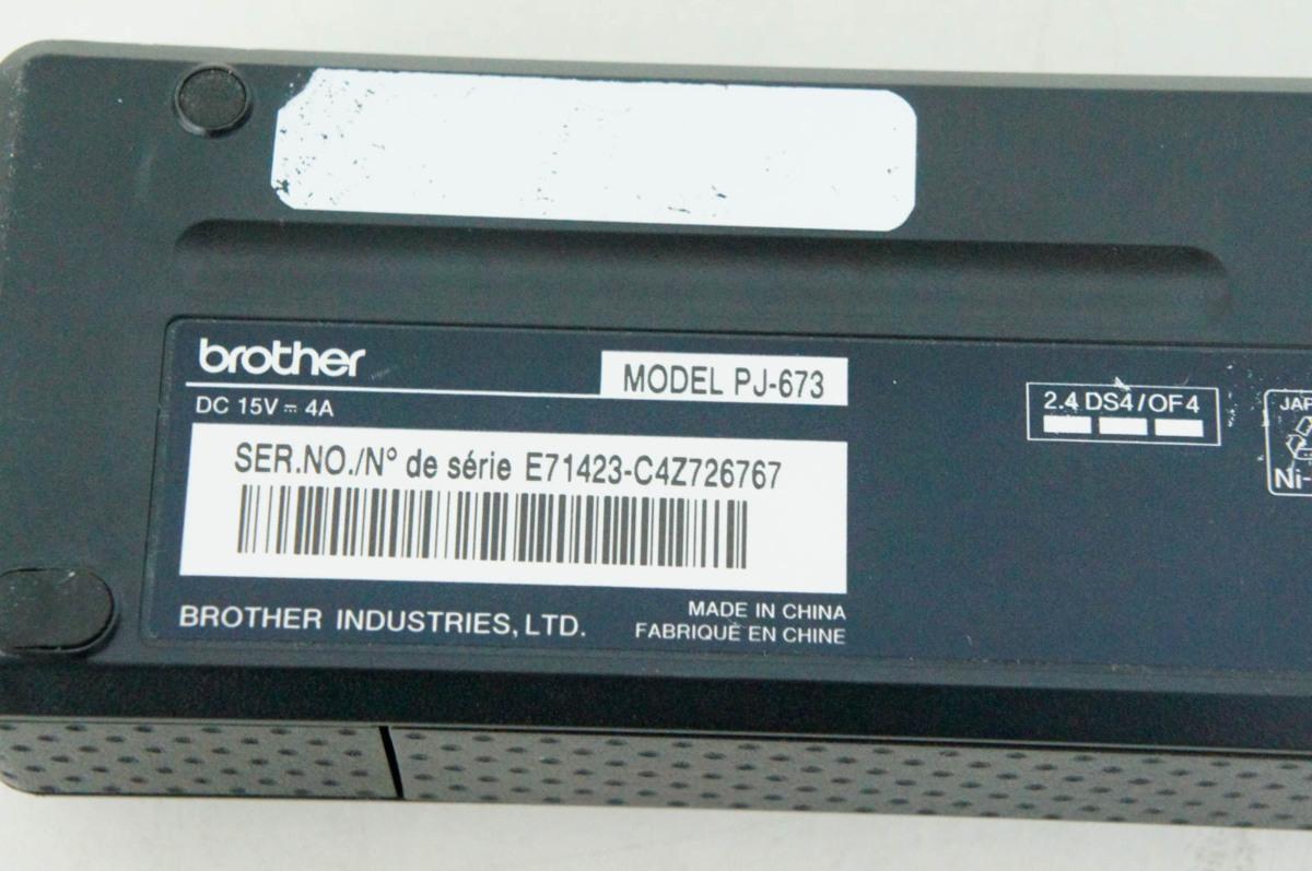 8 Brother ブラザー モバイルプリンター PJ-673 感熱紙 A4_画像6