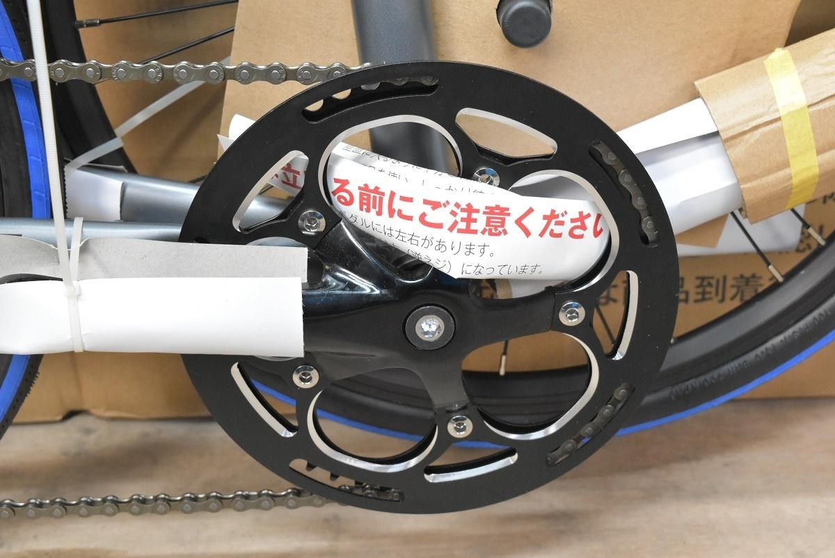 未使用品 SCHNEIZER ミニベロ アルミフレーム 20インチ Wディスクブレーキ シマノ 8段変速 Z501 グレー/ブルー シュナイザー_画像5