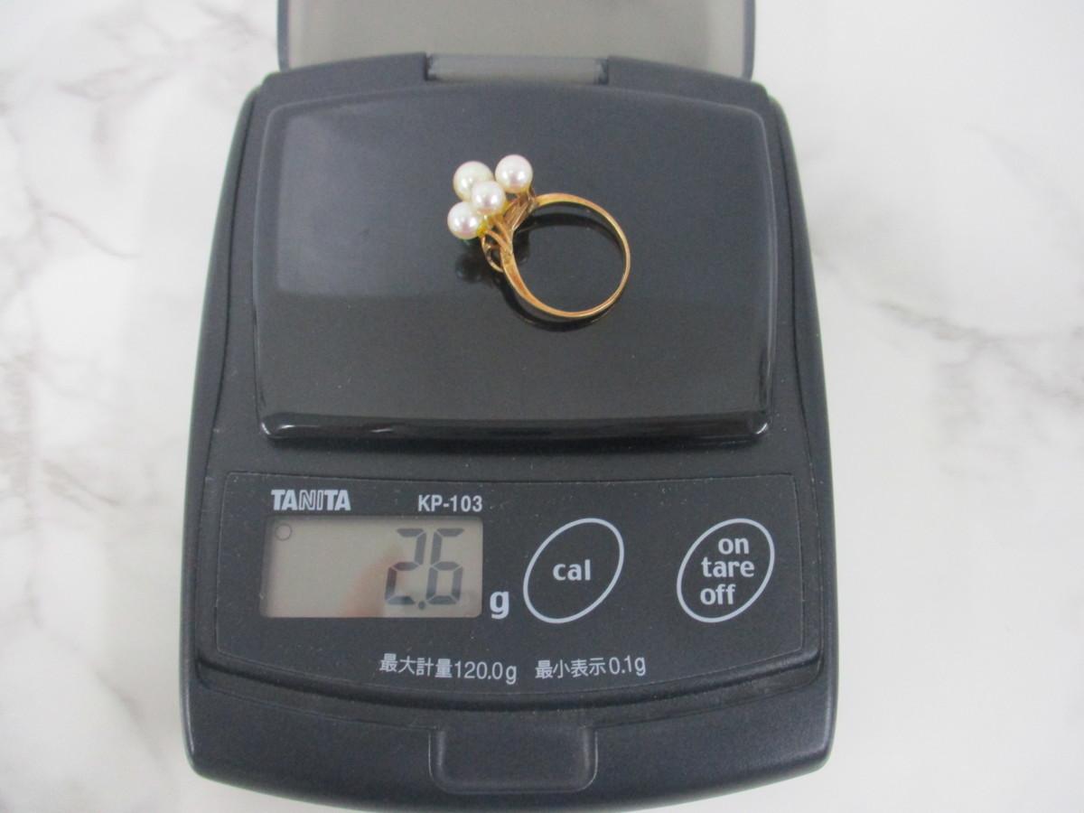 A6現品限り★K14 パール 6mm(5個) 真珠のリング 14金 9号 重量2.6g_画像5