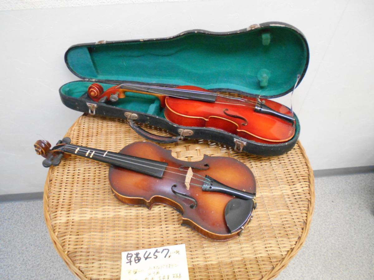 早苗457 57 小さなバイオリン2個 楽器 子供用 シャビーシック古道具 缶 インテリア オブジェ 蔵うぶだし