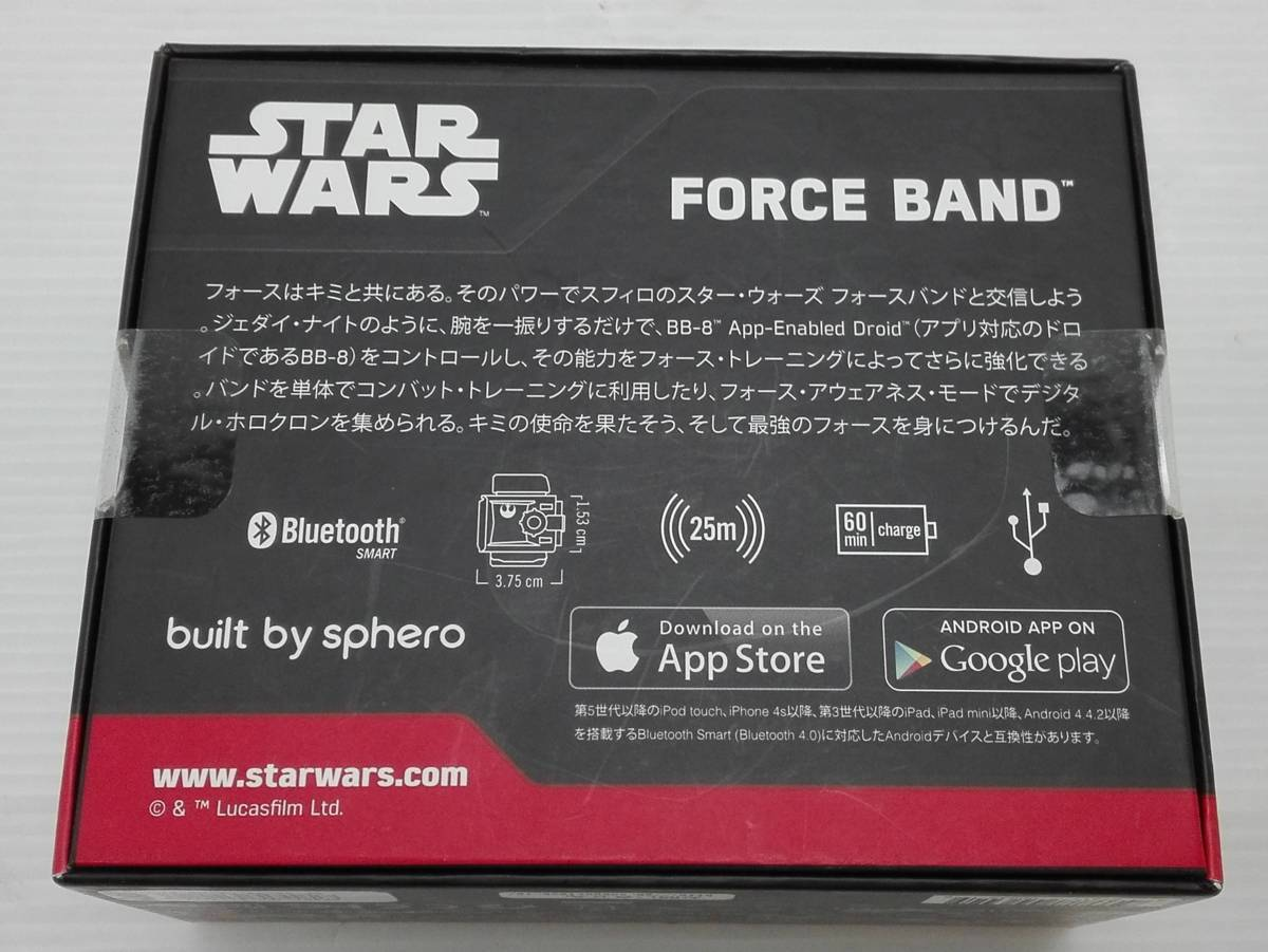未開封 Sphero スターウォーズ STAR WARS FORCE BAND フォースバンド ②_画像3