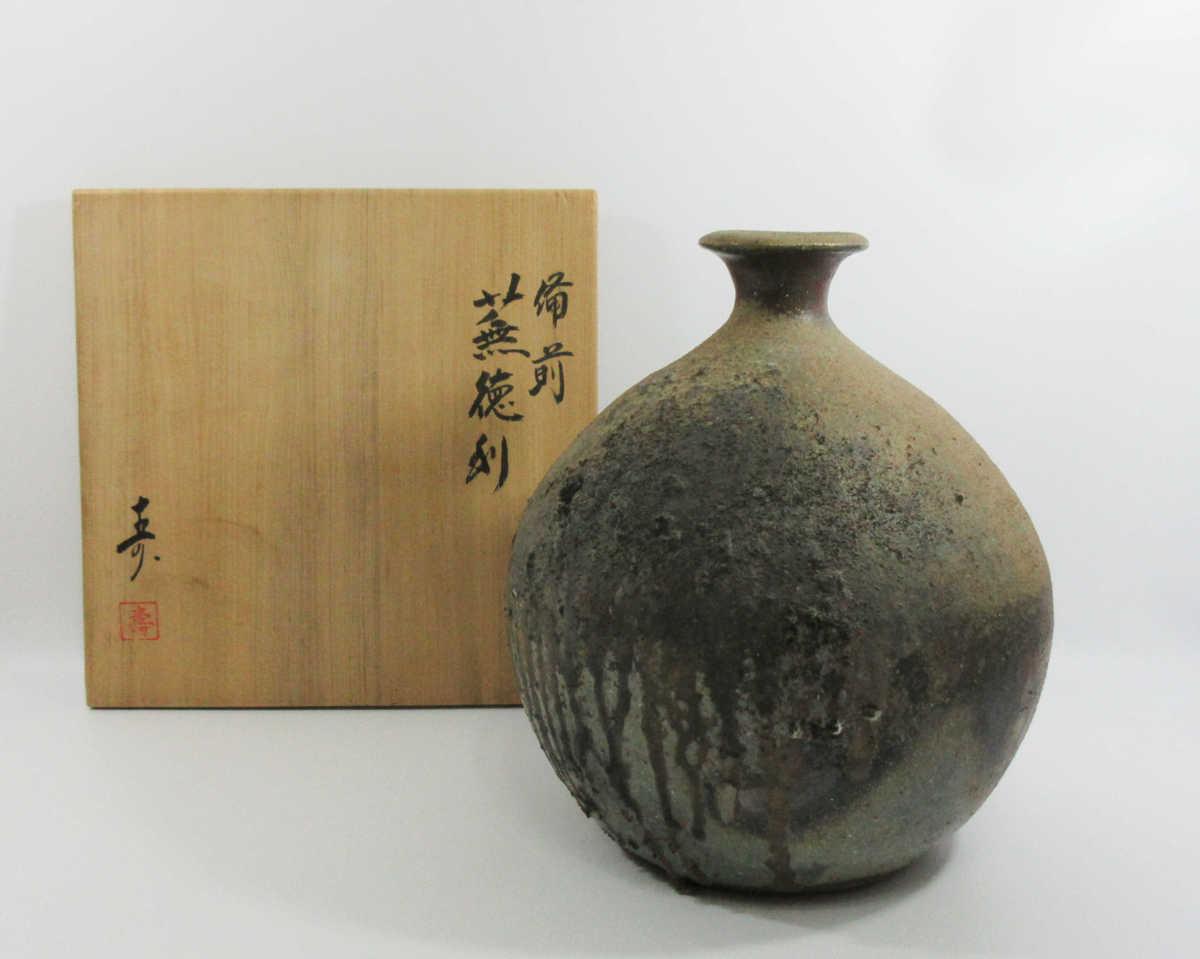 ■ 天神窯 日幡壽 備前 蕪徳利 共箱 壷 瓶 大花瓶 茶道具 古玩 d40
