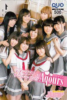 ��Aqours (�A�N�A) ���u���C�u! �T���V���C��!! �����O�W�����v���v��QUO�J�[�h500�~ Image1