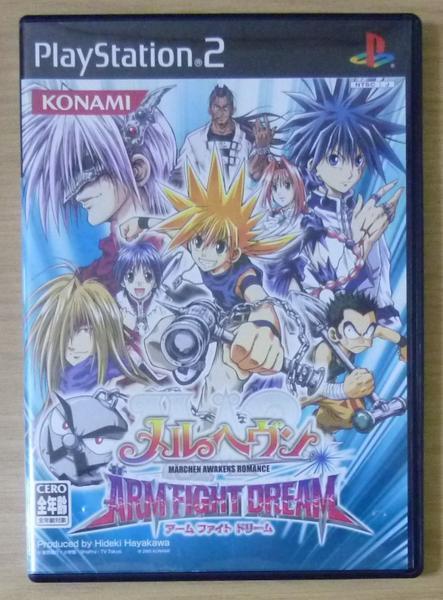 4722 100円~(税別) PlayStation2 メルヘヴン アームファイトドリーム KONAMI_画像1