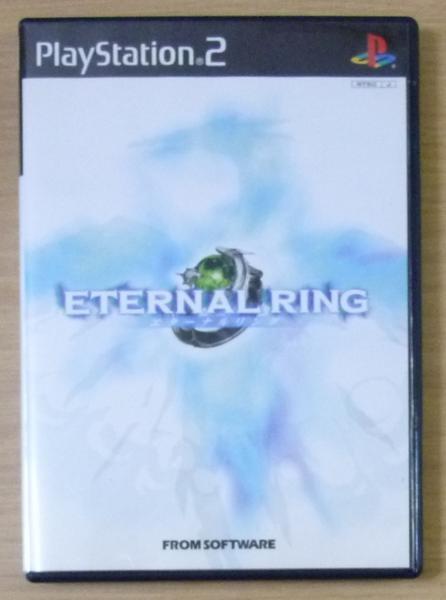 4710 100円~(税別) PlayStation2 FROM SOFTWARE エターナルリング ETERNAL RING_画像1