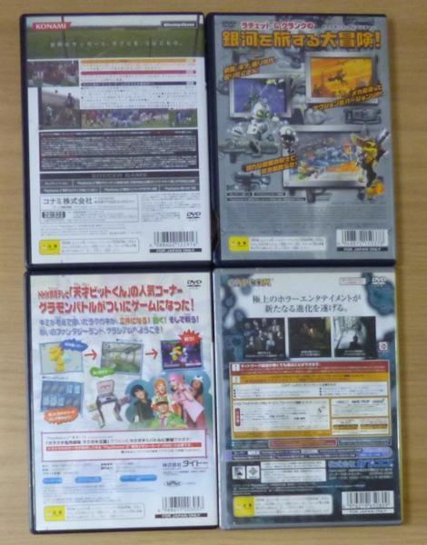3719 PlayStation2 7タイトル グラモンバトル ラチェット&クランク FF キングダムハーツ ウイニングイレブン バイオハザード_画像2