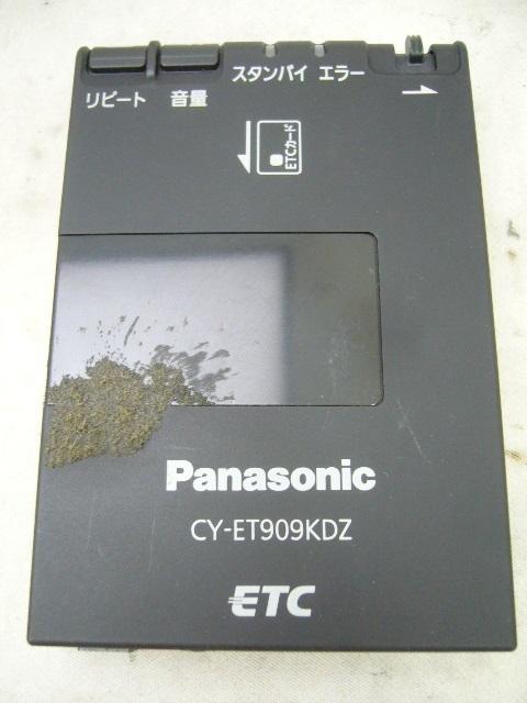 パナソニック アンテナ分離型 ETCユニット CY-ET909KDZ Panasonic ETC車載器_画像2
