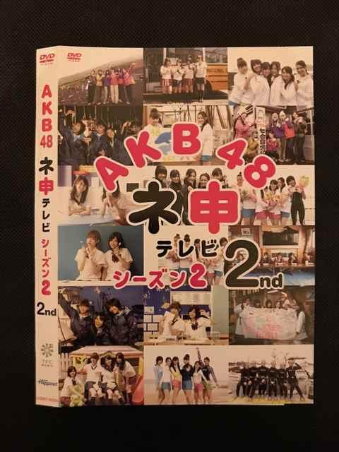 ○001593 レンタル版◇DVD AKB48 ネ申テレビ シーズン2 2nd ※ケース無_画像1