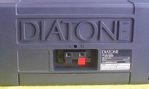 DIATONE/コンパクトサイズ・スピーカー『DS-103V』(MADE IN JAPAN)×2_画像6