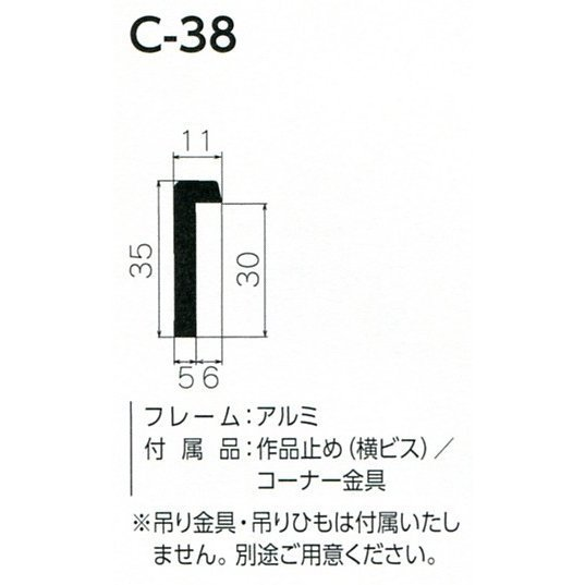 仮額縁 正方形の額縁 アルミフレーム C-38 サイズS100号_画像2