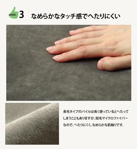 ラグマット シャギーラグ 185×185 約 2畳 洗える 超短毛 ウオッシャブル ラグ フランネル ホットカーペット カーペット_画像7