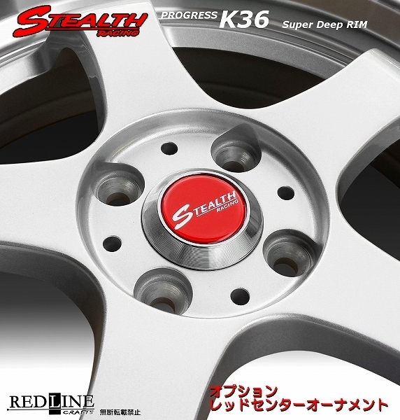 ■ STEALTH Racing K36 ■ 改造軽四用16in 前後幅広6.5J 人気のスーパーディープリム!! Hankook 165/40R16 タイヤ付4本セット_画像3
