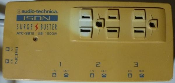8146 ISDN SURGE BUSTER audio-technica ATC-SB15 サージバスター(ISDN専用)100V専用_画像4