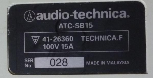 8146 ISDN SURGE BUSTER audio-technica ATC-SB15 サージバスター(ISDN専用)100V専用_画像3