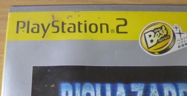 3719 PlayStation2 7タイトル グラモンバトル ラチェット&クランク FF キングダムハーツ ウイニングイレブン バイオハザード_画像4
