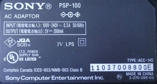 4139 SONY PSP用ACアダプタ 5V 2000mA PSP-100_画像4