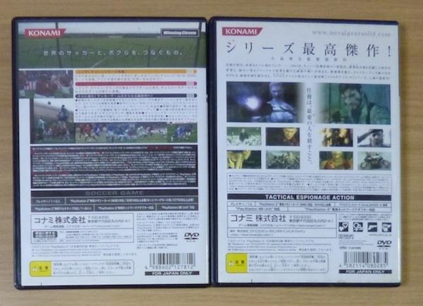 3725 PlayStation2 KONAMI コナミ 5タイトル METALGEARSOLID クラッシュバンディクー_画像3