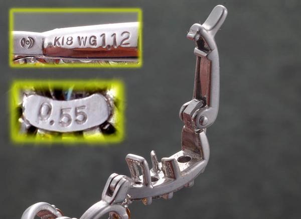 TASAKI-K18WG製ダイア計0.55+1.12ctの美しいペンダント・6.1g/IP-5564_画像6